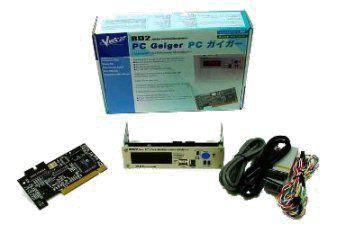 PCGeigerBox.jpg